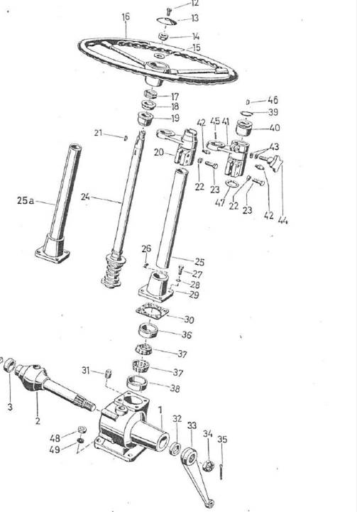 Steering Gear ( in Exchange) T 188