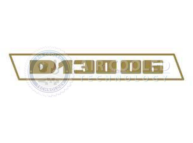 STICKER, gold set, D 1306, Deutz